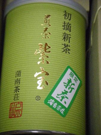 DSCF3359