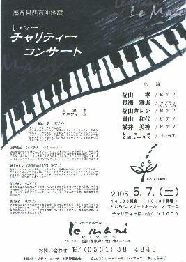 写真: 2005_05