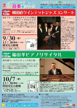 Photos: 2009machi