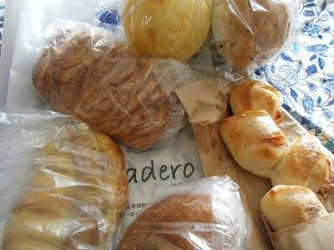 パンそれぞれ