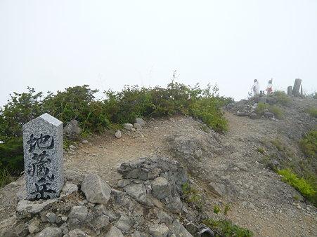 地蔵岳、天地人オープニング箇所