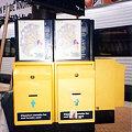 【スカンジナビア】X2000乗車|ストックホルム→コペンハーゲ 2005 [01]|切符に刻印を