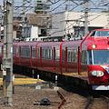 Photos: 7000系イベント列車 大江駅通過 2
