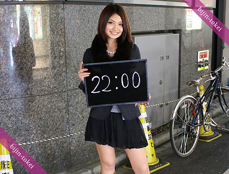 09/10/08 22:00 麻衣 san