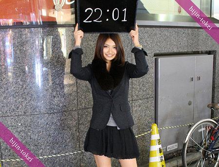 09/10/08 22:01 麻衣 san