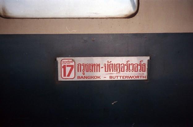 Thailand / タイ、横サボ