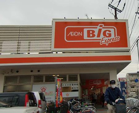 the big ex mukoujima-231123-3