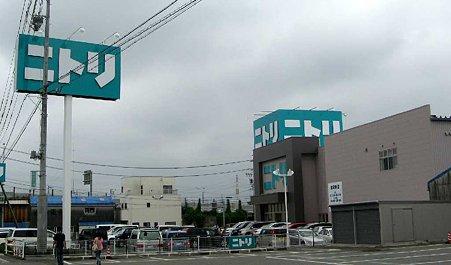 ニトリ 桑名店 2009年6月12日(金) オープン 10日目-210621-1