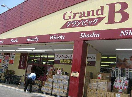 grand bic kasugai-210623-2