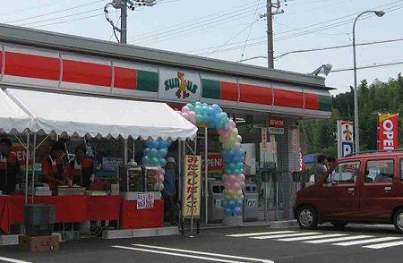 サンクス豊橋藤並相生店 2009年6月25日(木) オープン 初日-210624-1
