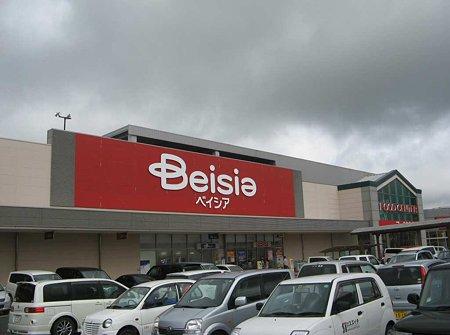 beisia foodcenter hamamatsuniyakoda techonoten-210725-2