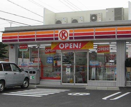 circlek itnomiyahokuendoori-210821-3