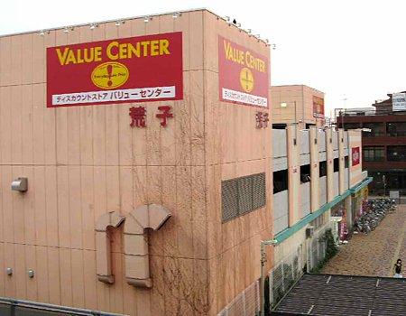 value center arakoten-210923-2