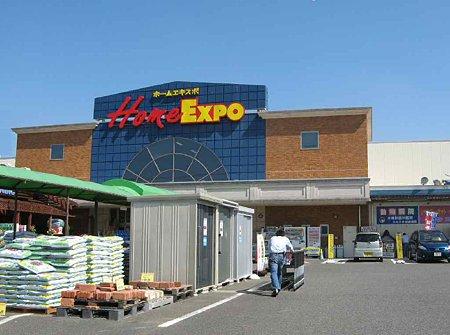 home expo iwakura-210925-3