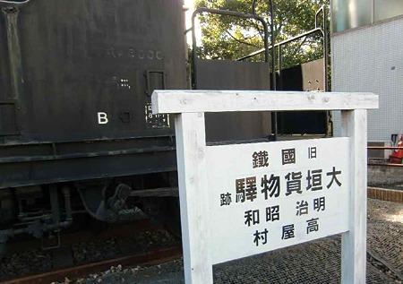 ogakieki-221218-5