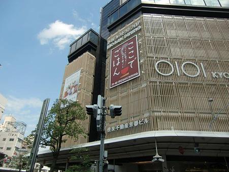 kyoto marui-230429-3