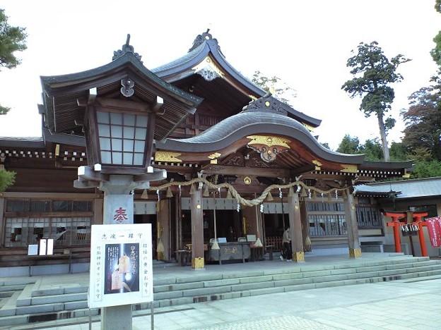 [岩沼市] 竹駒神社