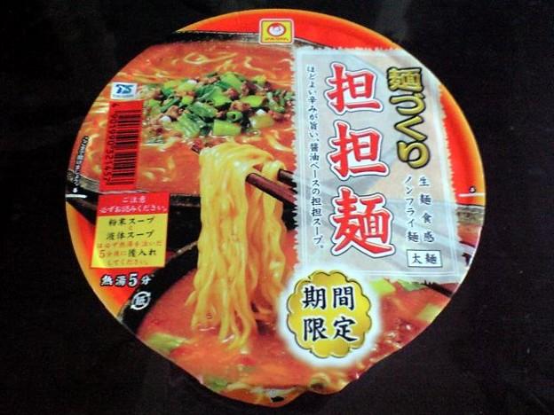 麺づくり 担担麺