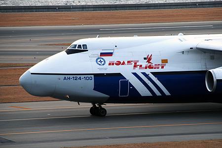 An-124(ポリョート航空)