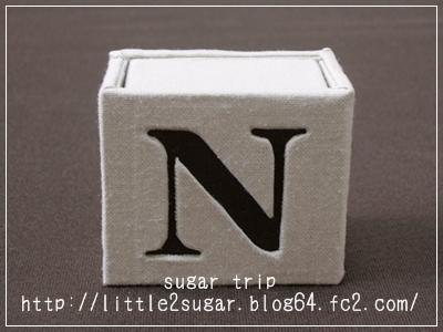 イニシャルピルケースN1-1