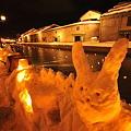 Photos: 第13回 小樽雪あかりの路 09