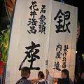 刈谷万燈祭(万燈6)
