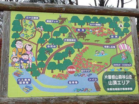 katasoneyama_map2