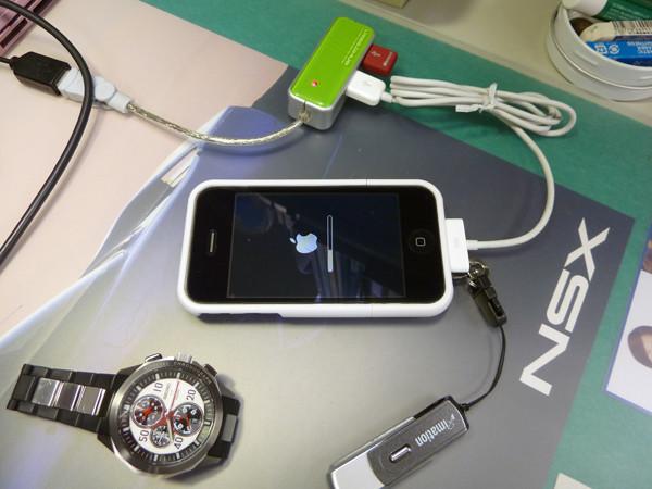祝!iPhone OS 3.0公開☆