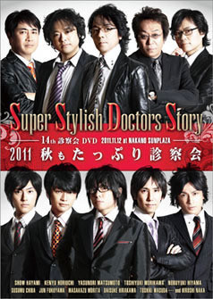 S.S.D.S. DVD