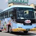 Photos: 富士急山梨バス Y4801