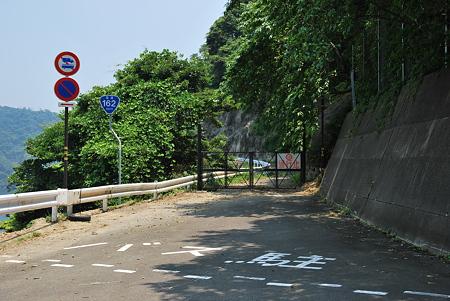 矢代第一トンネル旧道
