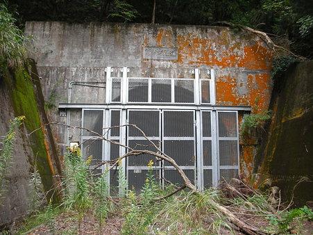 R162旧道_阿納坂隧道西
