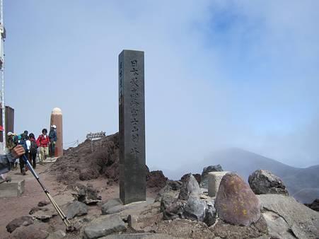 富士山 登頂!