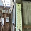 気温24度(稲荷茶屋)