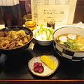 Photos: 淡路牛丼とうどんセット