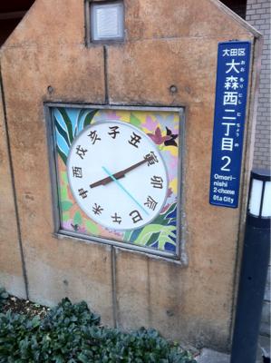 こんな時計、初めて見た!