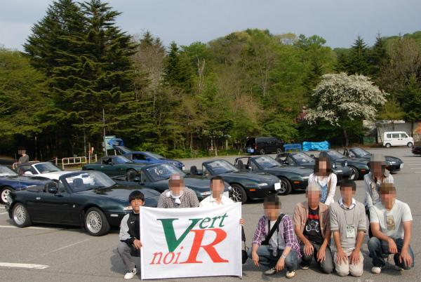 Vert noiR流の記念写真