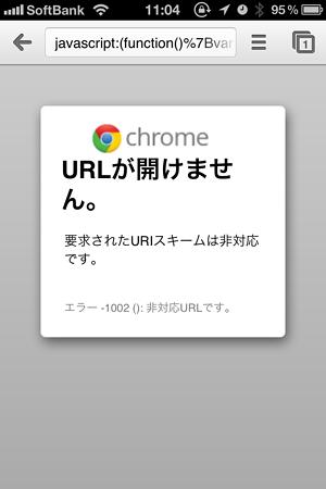 20120629110428