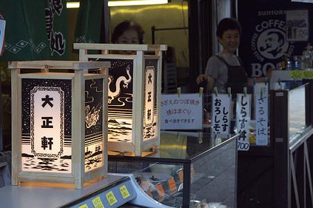 江ノ島灯籠 06