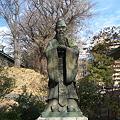 写真: 湯島聖堂・孔子像 (NIKON D3000)