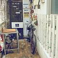 Photos: 横浜cafeスタイル