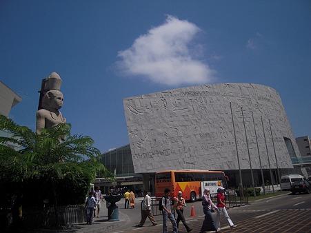 アレキサンドリア図書館
