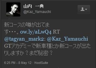 Kaz_yamauchi Twitter5